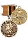 Знак «За успешное окончание Пермского СВУ МО России» с бланком удостоверения