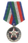 Медаль ВС Республики Таджикистан «За 15 лет безупречной службы»