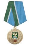 Медаль «30 лет Ютазинскому району»