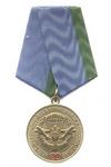 Медаль «80 лет ВДВ России»