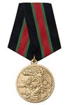 Медаль «Участнику контртеррористической операции на Кавказе» с бланком удостоверения