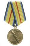 Медаль «Ветеран ПВО России»
