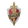 Нагрудный знак «ГИБДД» (щит и меч)