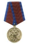 Медаль «85 лет Госпожнадзору России»