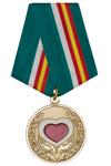 Медаль «За преданность делу» с бланком удостоверения