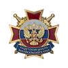 Знак «Кадетская школа Забайкальского края»