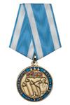 Медаль «50 лет выпуска 1971 г. Воронежское ВАТУ»