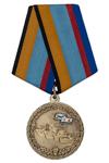 Медаль «60 лет дивизиону тральщиков Балтийского флота»