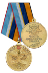 Медаль «85 лет морской авиации Северного флота» с бланком удостоверения
