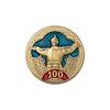 Фрачный знак «100 лет Республике Тыва» (на пуссете)