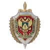Знак трехуровневый «65 лет отделу ФСБ РФ г. Байконур в/ч пп 13955»
