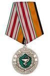 Медаль «За заслуги в военной медицине» с бланком удостоверения