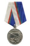 Медаль ПУ ФСБ по Чукотскому АО «За успехи в подготовке» с бланком удостоверения