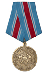 Медали «100 лет пожарной охране Республики Алтай»