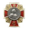 Знак «Елизавета I императрица Всероссийская»