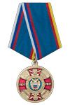 Медаль «100 лет шифровальной службе ФСО России» с бланком удостоверения