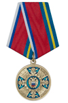 Медаль «90 лет Правительственной междугородней связи» с бланком удостоверения