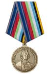 Медаль «30 лет возрождению Оренбургского казачьего войска» с бланком удостоверения