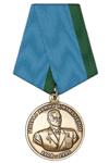 Медаль «В.Ф. Маргелов. За активную военно-патриотическую работу» с бланком удостоверения