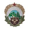Знак «Шелеховское лесничество МО РФ»