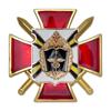 Знак двухуровневый «Военная академия связи им. С.М.Будённого»