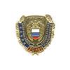 Знак «70 лет подразделениям связи специального назначения»