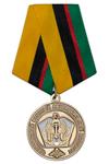Медаль «20 лет выпуска 6 рота 2 батальон Челябинский Военный Автомобильный Институт ЧВАИ»