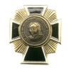 Знак «300 лет инженерным войскам России»