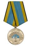Медаль «70 лет ЯВВУ ПВО» с бланком удостоверения