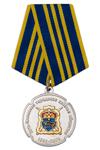 Медаль «30 лет возрождения Илимского казачества»