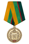 Медаль «100 лет 988 ЦГСЭН Минобороны России»