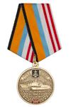 Медаль «300 лет Краснознаменной Каспийской флотилии» с бланком удостоверения