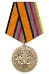 Медаль «220 лет Министерству обороны России» с бланком удостоверения