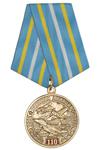 Медаль «110 лет военной авиации» с бланком удостоверения