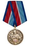 Медаль «130 лет Всероссийскому добровольному пожарному обществу» с бланком удостоверения