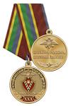 Медаль «30 лет ФМС - ГУВМ МВД России» с бланком удостоверения