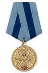 Медаль «25 лет службе охраны ФСИН 1996 - 2021»