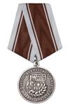Медаль «101 ОсБрОН. Ветеран боевых действий» с бланком удостоверения