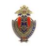 Знак «60 лет вневедомственной охране МВД РФ» №2