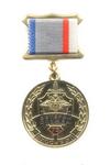 Знак «75 лет БХСС - БЭП. Ветеран службы»