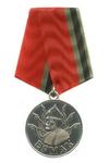 Медаль Сибирского КВ «Ермак» с бланком удостоверения