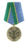Медаль «200 лет всеобщему сбору казаков. Бородино – 1812»