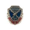 Знак «90 лет военно-охотничьему обществу»