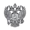 Металлическая эмблема «Герб РФ» (40*37 мм)