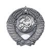 Металлическая эмблема  «Герб СССР» (40*37 мм)
