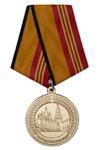 Медаль «Участнику парада Победы в г. Ижевск»