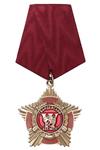 Орденский знак «245 Гвардейский мотострелковый полк»