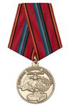 Медаль МРОО «Братство Ветеранов Боевых Действий»