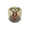 Знак «10 лет ФСКН России» №2