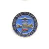 Знак «Ветеран ОВД на транспорте Кубани»